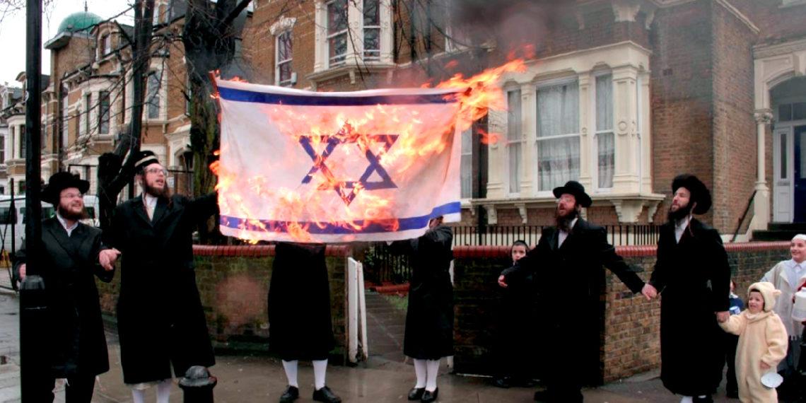 Judeus ortodoxos críticos de Israel